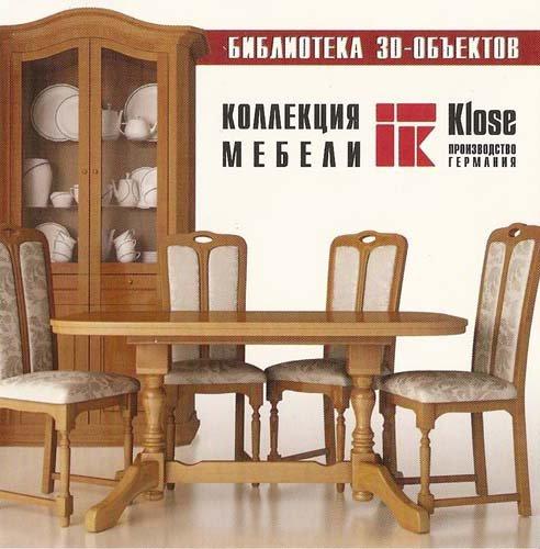Мягкая мебель фирмы kolose германия